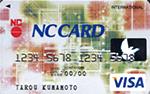 NC・VISAカード