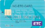 NC-ETCカード