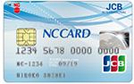 NC・JCBカード
